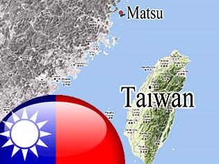 taiwan-matsu-casino