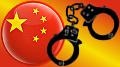 china-online-gambling-crackdown-thumb