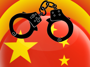 china-online-gambling-crackdown