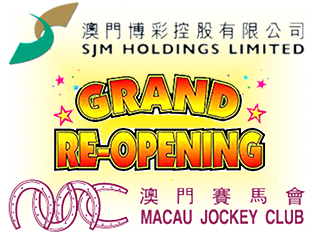 macau-jockey-club-casino-reopening