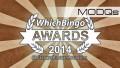 judging-panels-best-way-to-decide-awards