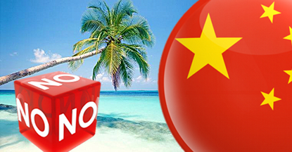 no-hainan-casinos-china