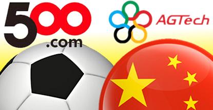 china-sports-lottery-500-com-agtech