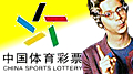 China expands Sports Lottery options; Christians want football bet age raised