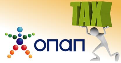 opap-betting-tax