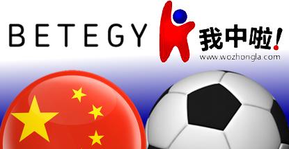 betegy-wozhongla-china-sports-lottery