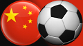 China to issue official online sports lottery licenses; Betegy inks Wozhongla