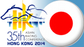 japan-asian-racing-conference-thumb