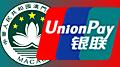 macau-unionpay-crackdown-thumb