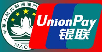 macau-unionpay-crackdown