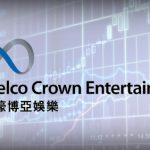 Melco Crown is a Good Short Term Pick, but Only Short Term