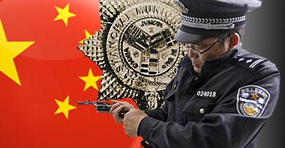 shanghai-online-gambling-bust