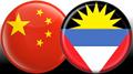Antigua inks $740m resort casino deal with China's Yida International Investment