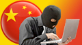Will Chinese hackers target online betting sites during World Cup?
