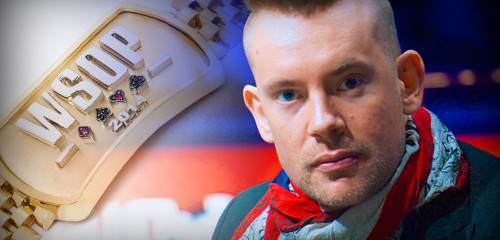 Dealers Choice: George Danzer's WSOP Breakthrough No Big Surprise