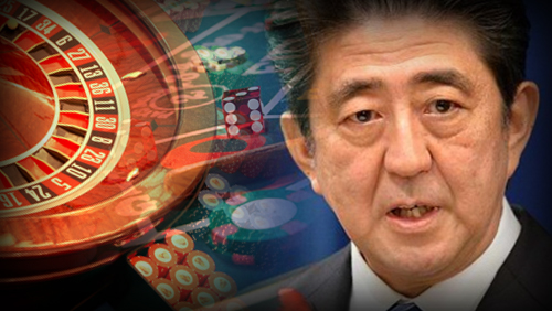 Japan Parliament to Debate Next Week on Casino Bill