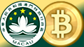 macau-bitcoin-thumb