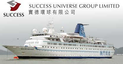 success-universe-casino-ship