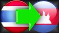 thailand-cambodia-thumb