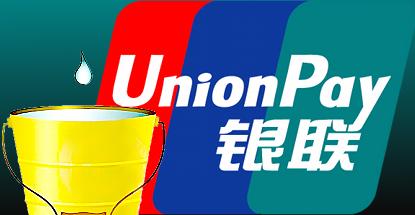 unionpay-crackdown