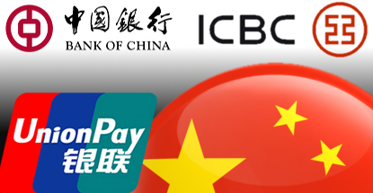unionpay-icbc-bank-china