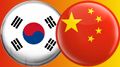 China online gambling bust; Korean site orders DDOS attacks on competitor