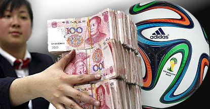 Online betting in china nhl betting pick of the day nursery