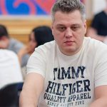 Sergey Rybachenko: Playing in the Biggest Game in the World