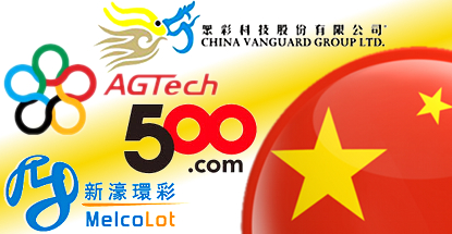 agtech-500-com-china-vanguard-melcolot