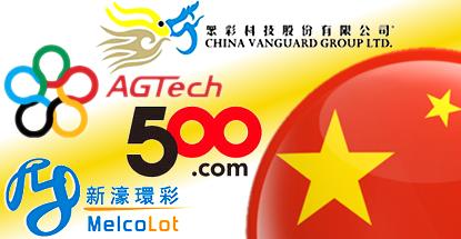 agtech-500-com-china-vanguard-melcolot