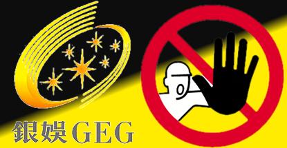 galaxy-fraudulent-gambling-website