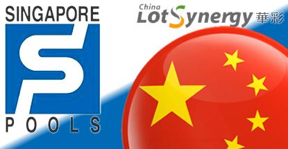 singapore-pools-china-lotsynergy-lottery