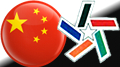 China lottery sales spike; DJI Holdings, China LotSynergy ink deals