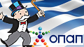 Greece's top court says OPAP's betting monopoly is legal