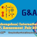 The 7th China (Zhongshan) International Games & Amusement Fair 2014 this October