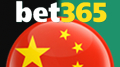 Guardian says Bet365 popular in China; also, moon not made of cheese after all