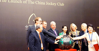 china-jockey-club-launch