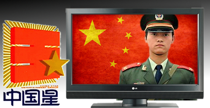 china-star-gambling-actor-ban