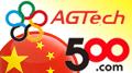china-agtech-500-com-thumb