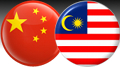 Malaysia enlists China's help in combatting online gambling