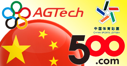 china-sports-lottery-agtech-500-com
