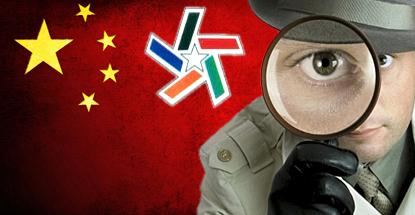 china-sports-lottery-audit
