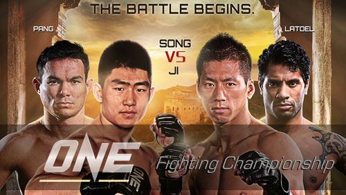 Ji Xian to face Song Ya Dong at ONE FC: Dynasty of Champions