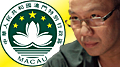 Feds allege Paul Phua bribed his way out of Macau sports betting bust