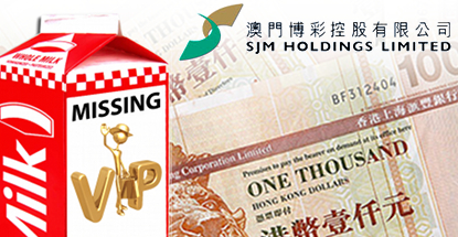 sjm-holdings-vip-revenue