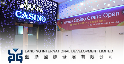 alpensia-casino-landing-international-south-korea
