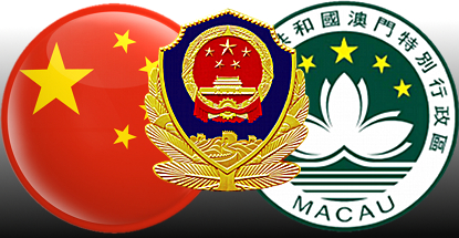 china-ministry-public-security-macau