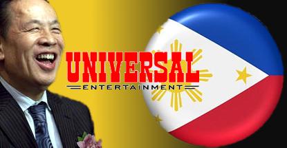 kazuo-okada-philippines-universal-entertainment