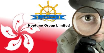 neptune-group-money-laundering-investigation