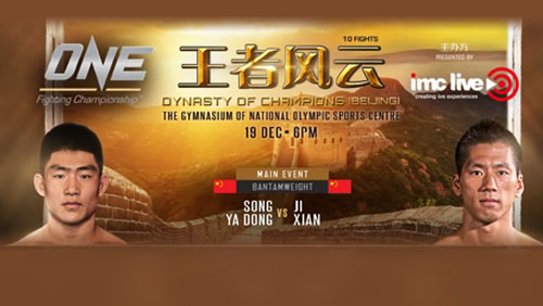 ONE FC: Dynasty of Champions Now Complete
